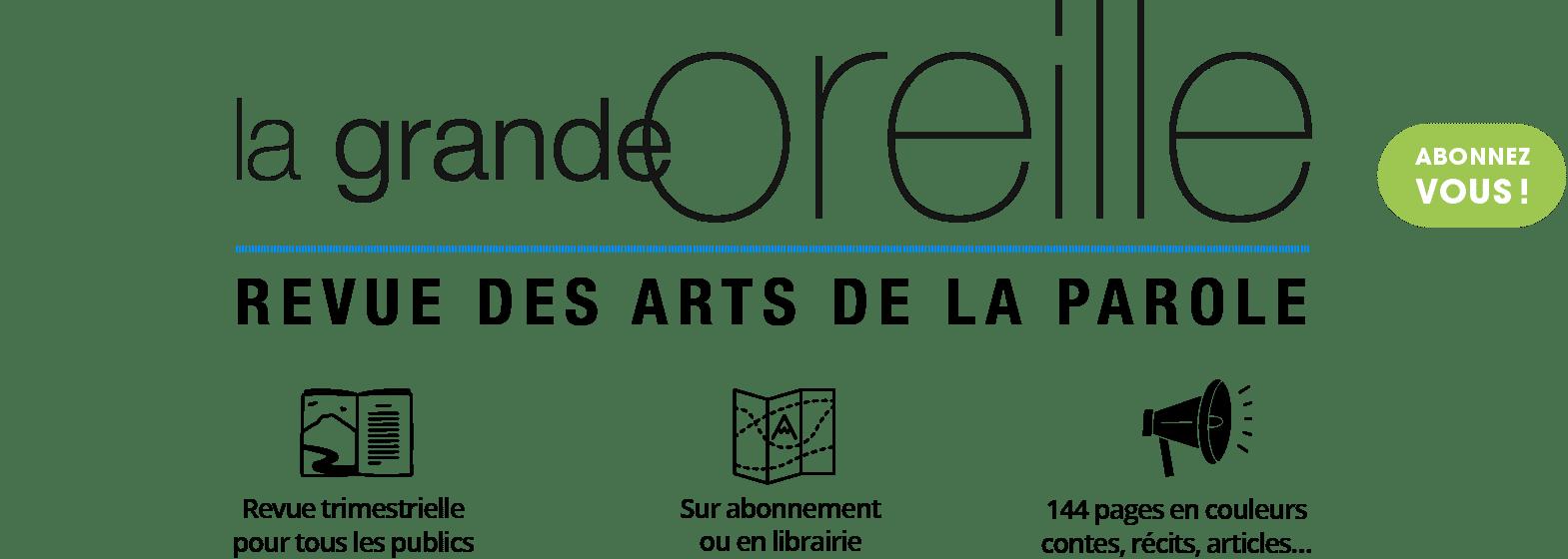 La Grande Oreille (nouveau site)